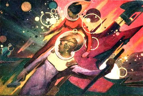 Gennady Golobokov's retro sci-fi cover art