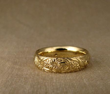 18K Solar Surface wedding bands w/yellow diamonds
